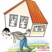<b>打工者如果只是幻想打工致富,贫穷将是他最终的归宿</b>