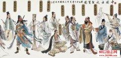 中国先贤的励志名