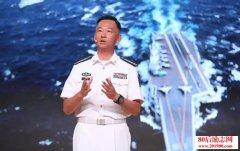开讲啦刘喆演讲稿:舰艏行处是长城(244期)