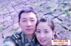 <b>河南兵哥哥陆磊的感人事迹,一段真实的感人爱情</b>