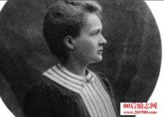 <b>居里夫人写给女儿的信,居里夫人的教育理念</b>