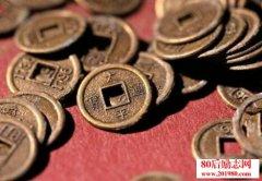 <b>厚德载物的故事:一枚铜钱的励志故事</b>