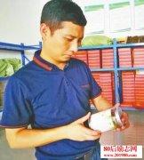 贵州德江三个年轻人