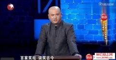 <b>冷面笑星孙建弘的励志故事,那个吃辣椒跳拉丁舞的80后</b>