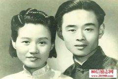 <b>朱生豪与宋清如的爱情故事</b>