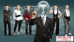 <b>管理者应该如何培养自己的领导能力?</b>