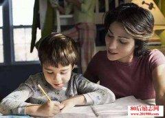 一位妈妈写给儿子的