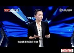 <b>刘嘉玲《我是演说家》三分钟正能量演讲稿</b>