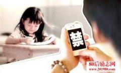 <b>合格的父母,不要在这几个时间段玩手机</b>