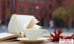 人生如书,读懂别人先要读懂自己