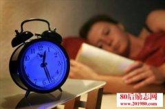 <b>深夜物语,送给晚上睡不着的你</b>