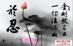 <b>人生,小忍是一种修养,大忍则是一种智慧</b>