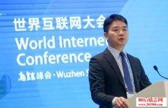 <b>京东CEO刘强东在2017乌镇互联网大会的扶贫演讲稿</b>