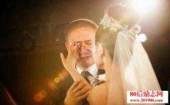 <b>一位离婚父亲说给女婿听的亲情故事,很感人</b>