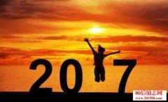 <b>2017年终感悟:所有的岁月终将化作记忆</b>