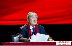 经济学泰斗厉以宁2017年北大光华新年论坛演讲稿