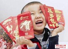 <b>如何让孩子的春节压岁钱钱生钱?</b>