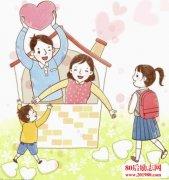<b>家长的素质影响孩子的一生</b>