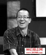 <b>俞敏洪的高考故事:努力是一种勇气</b>