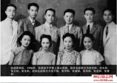 <b>合肥张家四姐妹和六兄弟:好的教育,首先是拼爹</b>