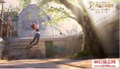 <b>法国动画片《了不起的菲丽西》观后感</b>