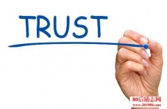 <b>信任是什么?负什么,都不要辜负别人的信任</b>