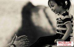 <b>父亲的尊严,是父爱最好的诠释!</b>