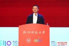 <b>马云杭师大110周年校庆演讲稿:未来的教育该是什么样?</b>