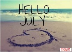 <b>再见六月,七月你好</b>