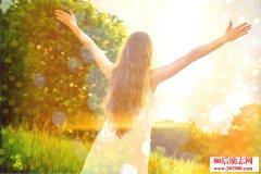 <b>人生懂得感恩和珍惜,才能获得人生最大的收获</b>