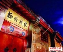 <b>家谱到底有什么用?中国人为什么特别重视家谱?</b>
