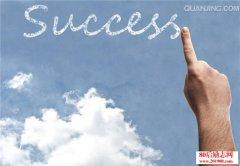 成功源于把握机遇