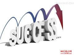 成功就是别人的灯关