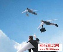 <b>李彦宏:当年回国创业的那些事</b>