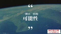李明勇:我不怕输,
