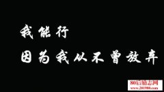 <b>顽石互动CEO吴刚:二次创业是乐趣</b>