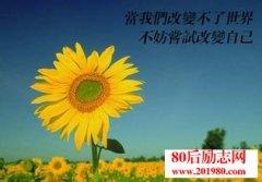 <b>俞敏洪:人活着到底是为了什么?</b>
