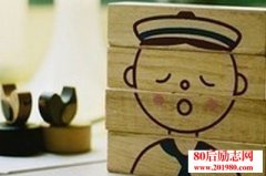 <b>饺子的由来</b>