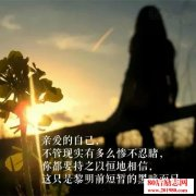 <b>复旦女教授陈果:我自风情万种,与世无争</b>
