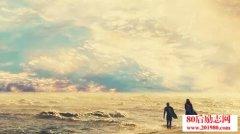 <b>人生就是,昨天越来越多,明天越来越少</b>