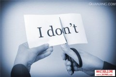 <b>不管发生什么,都不要放弃</b>