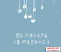 """<b>一句""""我爱你"""",往往会比一个眼神更让人感动</b>"""