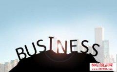美国企业家协会信条