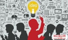 <b>积累的学识与经验是获得成功的最重要资本</b>