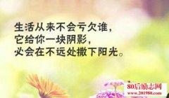 <b>幸福的人才可以说绝望</b>