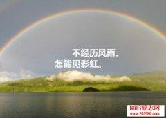 <b>中国学生为什么不快乐</b>