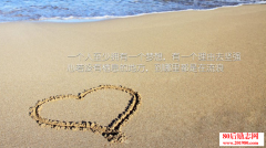<b>备胎的爱</b>